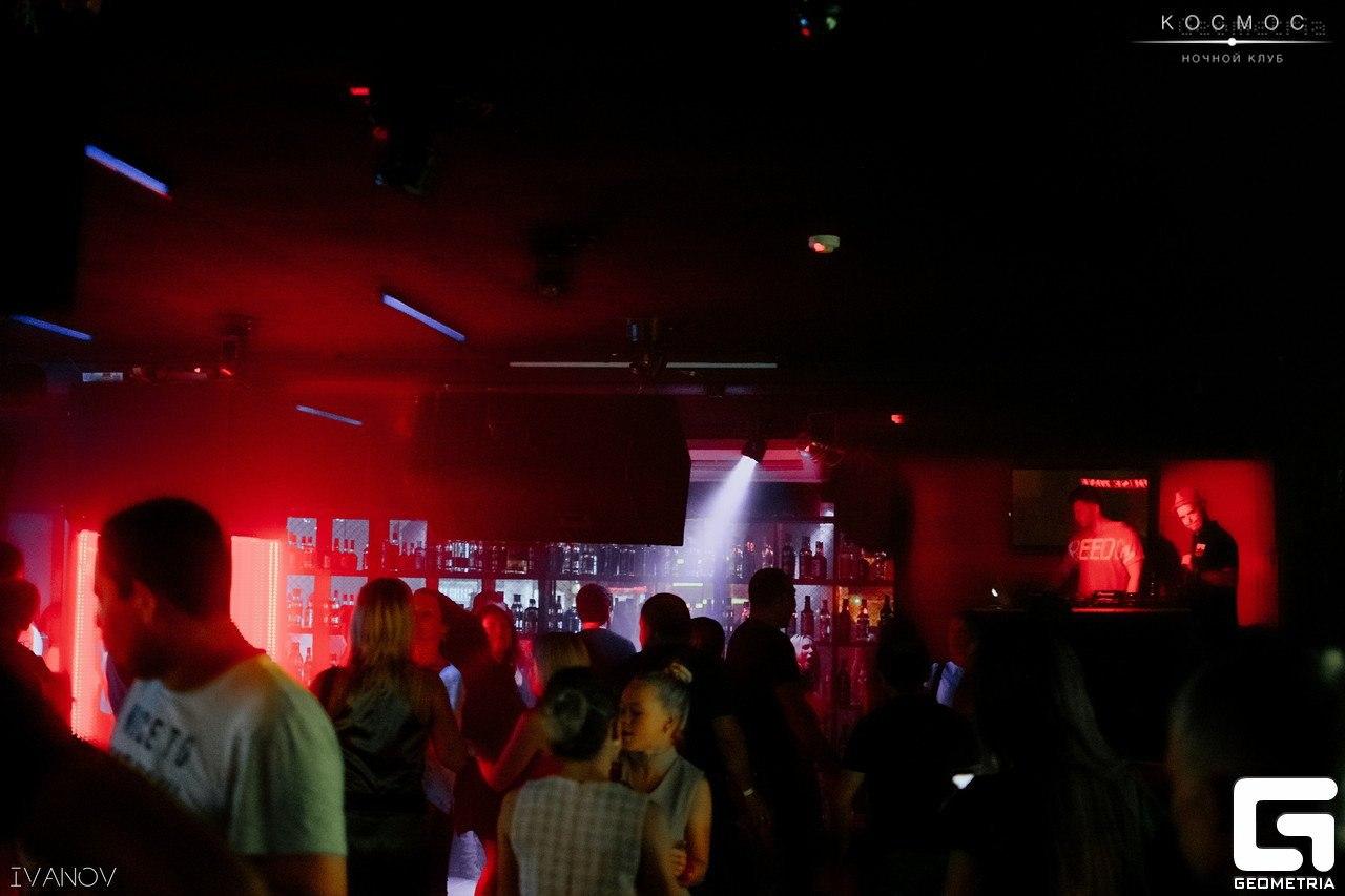 Ночной клуб космос чебоксар киокушинкай клубы в москве