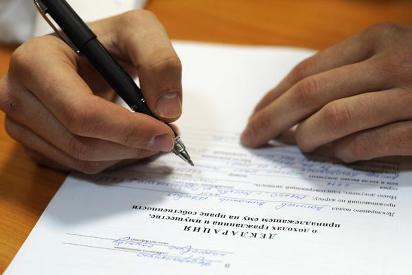 Договор купли продажи неотделимых улучшений образец