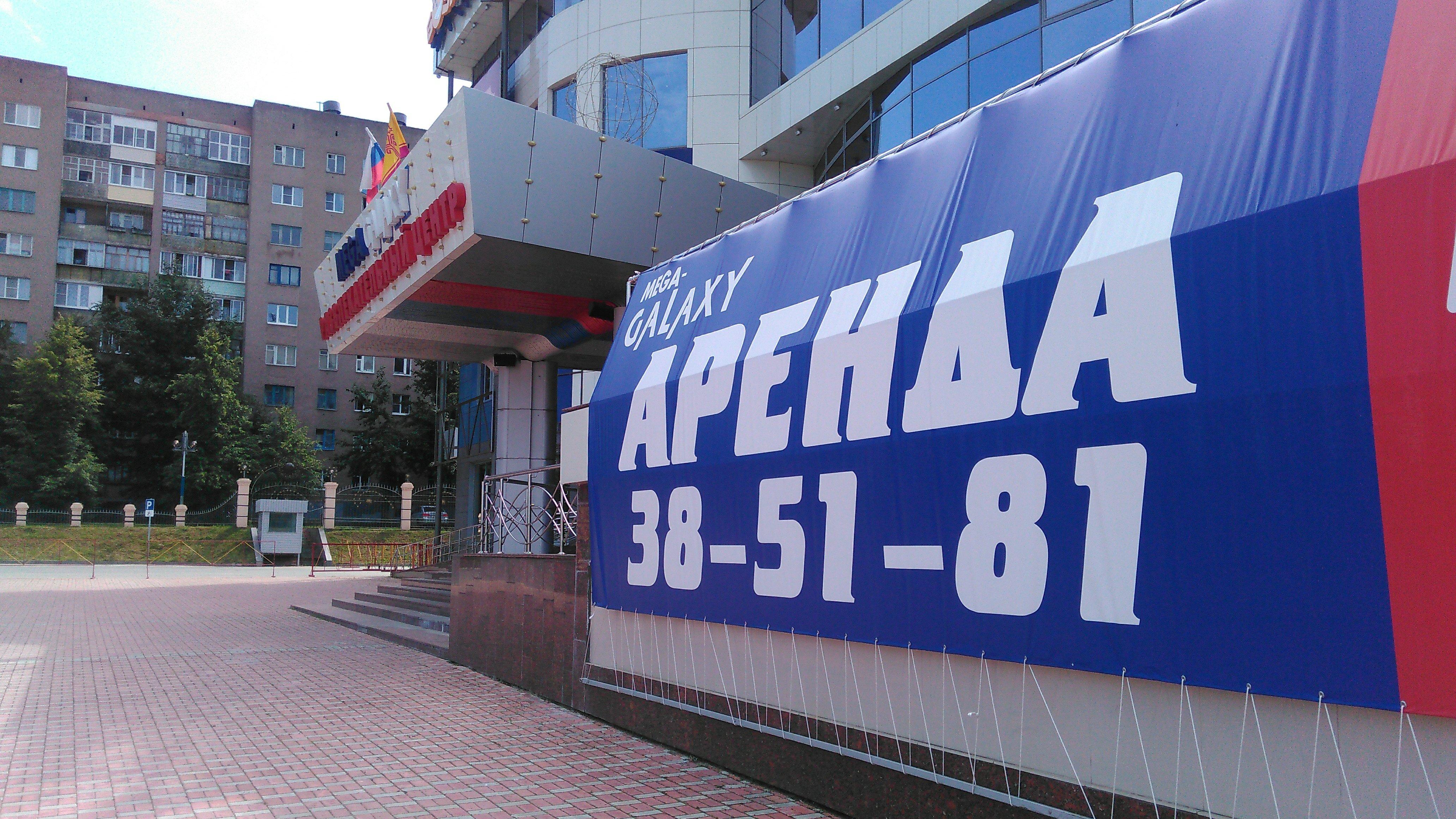 Чебоксарский элеватор официальный сайт продажа фольксваген транспортер анапа